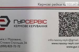 СТО ГУР Сервіс - ремонт рульових рейок