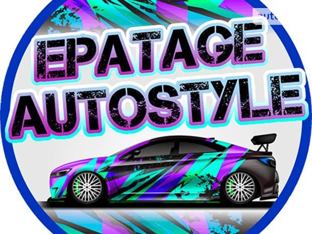 Epatage Autostyle