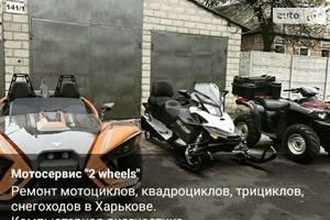 """СТО мотосервис """"2 wheels"""""""