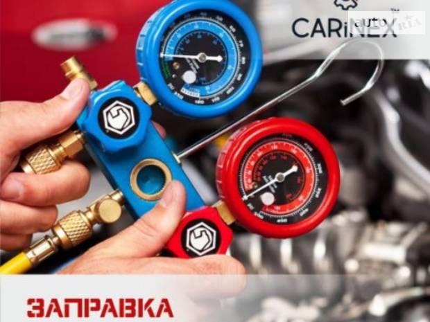 CARiNEX
