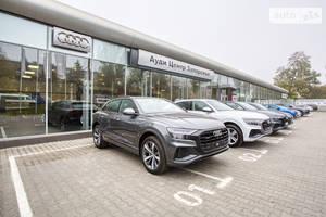 СТО Audi Центр Запоріжжя
