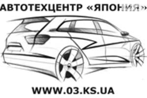 """СТО Автотехцентр """"Японія"""""""
