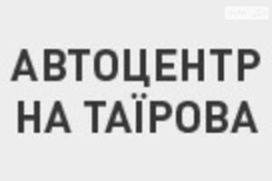 СТО Богдан-авто Одесса