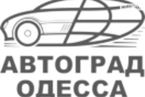 СТО Сервисный центр АВТОГРАД