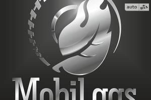 СТО Мобил-Газ Гарант