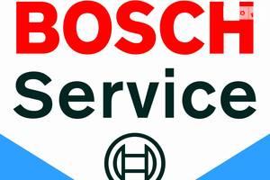 Официальный сервисный центр «Bosсh Service»