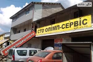 СТО СТО Олимп Сервис