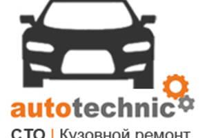 СТО СТО Autotechnic