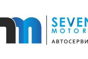 СТО Автосервис Seven Motors