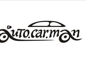СТО СТО «Аutocarman»