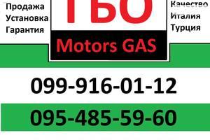 СТО Motors GAS