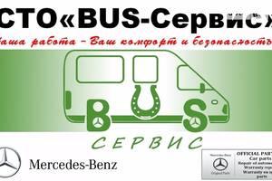 """СТО СТО  """" BUS - Сервис """""""