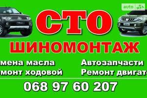 СТО AvtoFriend