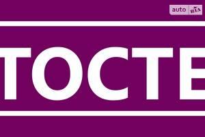 СТО Автостейт - Центр кузовного ремонта