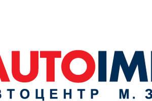 СТО Автоимпортс