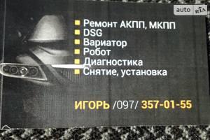 СТО Сервис АКПП КПП РКПП