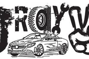 СТО DRAY-V
