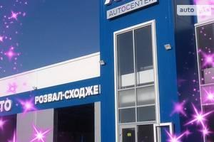 СТО Автоцентр-АВМ