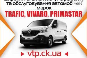 СТО VTP-Service