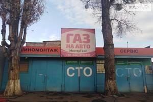 СТО Мастер газ