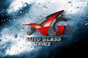 СТО AUTO GLASS SERVICE (АВТОСКЛО)
