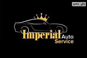 СТО Imperial Auto Service