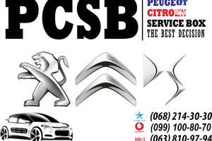 СТО Peugeot & Citroen Service Box