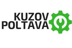 СТО СТО Кузов Полтава