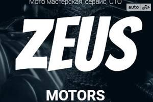 СТО Zeus Motors