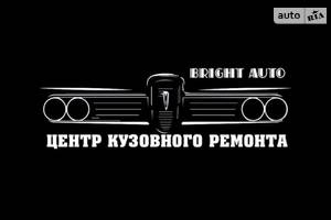 СТО Центр  Кузовного  Ремонта