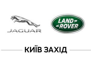 СТО Jaguar Киев Запад