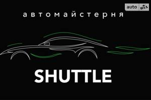 СТО Автомайстерня SHUTTLE