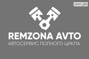 СТО Remzona Avto
