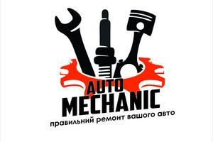 СТО сто mechanic auto