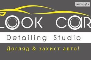 СТО детейлінг студія Look_Car