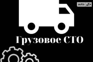 СТО Авто Электро Сервис