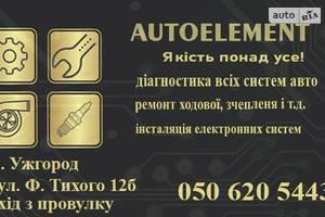 СТО Autoelement