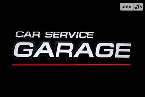 СТО Car Service GARAGE