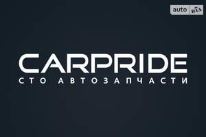 СТО CarPride