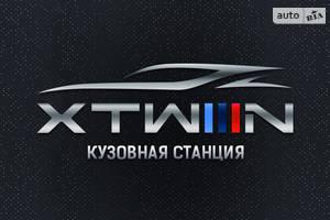 СТО XTWIIIN