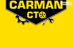 СТО СТО CARMAN