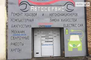 СТО AUTOSHOP