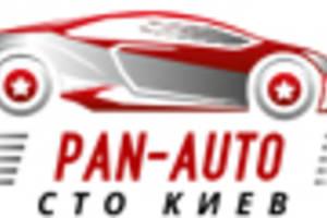 СТО Pan-Auto